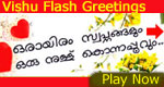Vishu Card in Flash